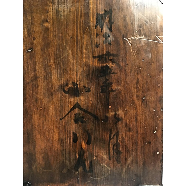 Japanese Meiji Period Ship Chest, Fune Tansu, dated 1883 For Sale - Image 10 of 11