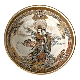 Vintage Gold Decorated Kutani Bowl For Sale