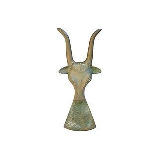 1960s Brass Texas Longhorn Shoehorn
