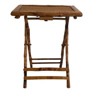 1950s Chinoiserie Tortoiseshell Bamboo & Rattan Folding Tray Table For Sale