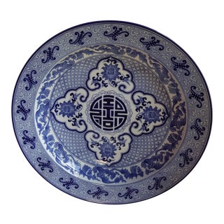 Large Chinese Blue and White Charger on Stand For Sale