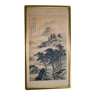 Early 20th Century Antique Scholar and Student Amongst Pine Ink on Paper Painting For Sale