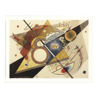 1992 Wassily Kandinsky 'Untitled, 1922' Expressionism France Offset Lithograph For Sale