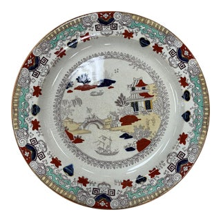 Masons Chinoiserie Ironstone Platter For Sale