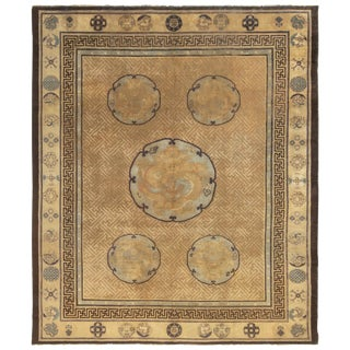 Antique Indochinese Gold and Black Medallion Rug With Floral Accents - 8′ × 8′8″ For Sale
