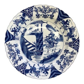 Large Chinoiserie Decorative Platter