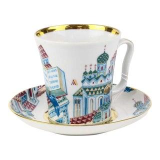 Russian Tea Cup & Saucer (Lomonsov Porcelain Factory) For Sale