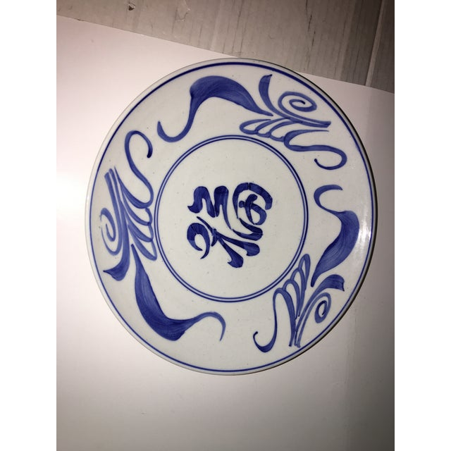 A beautiful blue and white porcelain large Chinese bowl. A wonderful serving piece or a great fruit bowl.