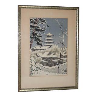 Benji Asada (1899-1984) Snow Scene of Yasaka Pagoda, Kyoto Woodblock C.1950 For Sale