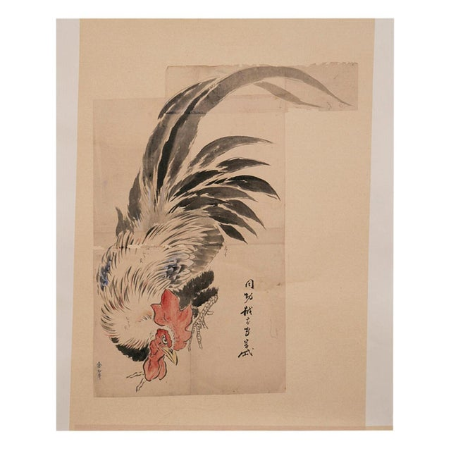 Rooster Ink & Watercolor Painting For Sale - Image 4 of 4