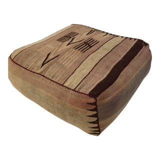 Vintage Mid Century Moroccan Tribal Floor Pillow Seat Cushion For Sale