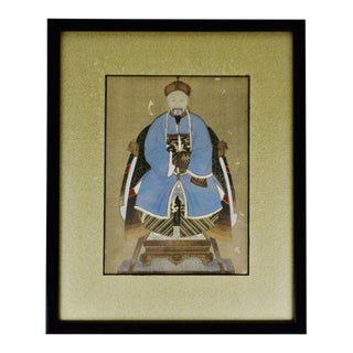 Vintage Asian Mixed Media Framed Painting For Sale