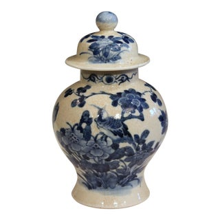 Antique 19th Double Circle Mark Chinese Blue & White Porcelain Jar Cover Vase For Sale