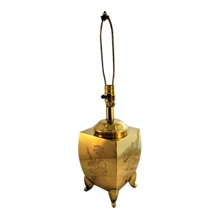 Vintage Asian Decorated Brass Lamp