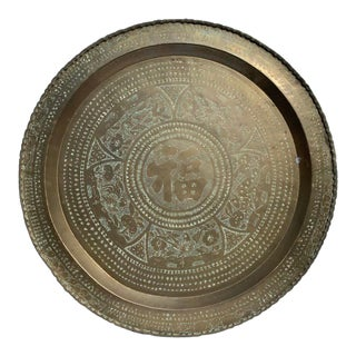 """Oversized 30"""" Solid Brass Tea Tray With Chinoiserie Asian Symbols and Intricate Floral & Fruit Motif Engravings For Sale"""