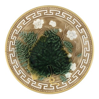 French Majolica Fern Greek Key Plate