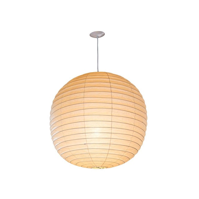 Isamu Noguchi Akari Model 70f Sculptural Light For Sale In Los Angeles - Image 6 of 6