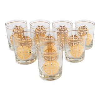22k Gold Shou Symbol Glasses by Culver For Sale