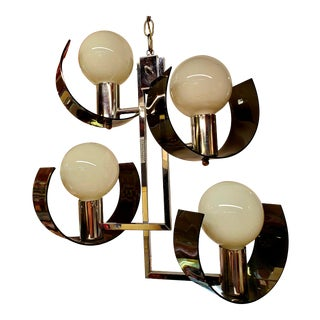 1960s Mid Century Modern 4 Bulb Chrome and Tinted Lucite Chandelier For Sale