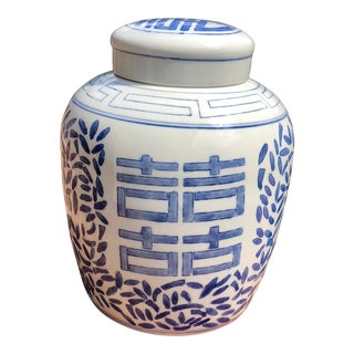 Vintage Chinese Porcelain Double Happiness Ginger Jar For Sale