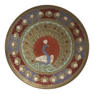 Decorative Boho Brass Peacock Plate For Sale