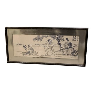 Mid-Century Asian Linen Print With Silver Matting and Frame For Sale