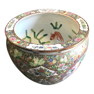 Asian Planter With Koi Fish Interior Motif For Sale