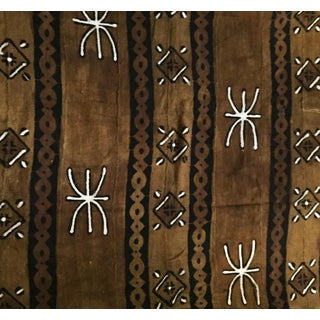 "Superb Bogolan Mali Mud Cloth Textile 40"" by 64"" For Sale"