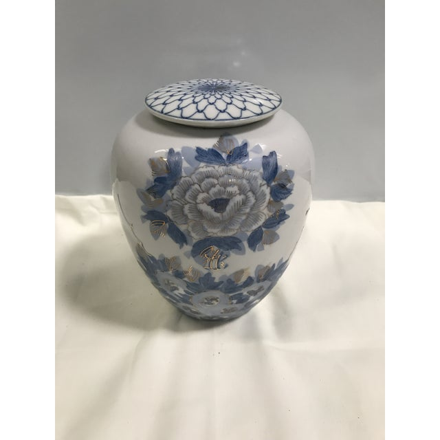 Hand-Painted Chrysanthemum Jar - Image 2 of 8