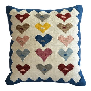 Turkish Hand Woven Pillow Cover. Silk Throw Piillow Sham - 16″ X 16″ For Sale