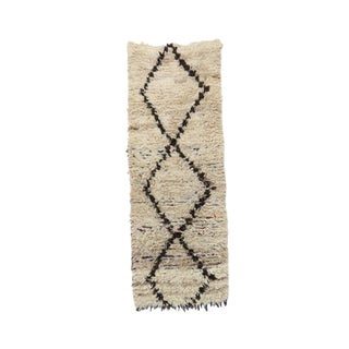 1980s Azilal Moroccan Rug - 8′ × 21′4″ For Sale