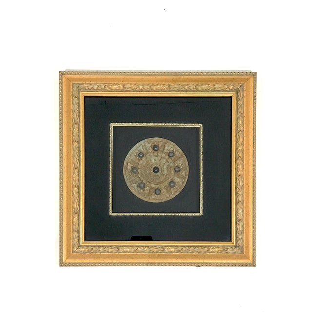 Gold Framed Chinese Stone Disc Plaque in Shadow Box With Nine Black Pearls and Primitive Fish For Sale - Image 8 of 8