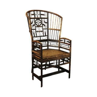 Vintage Asian Rattan Wingback Armchair For Sale