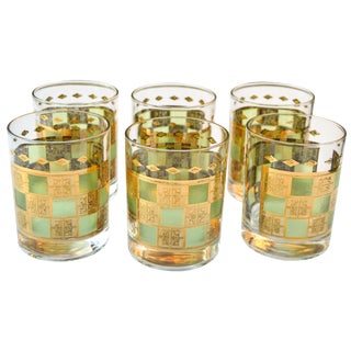Gold & Green Midcentury Glasses, S/6 For Sale