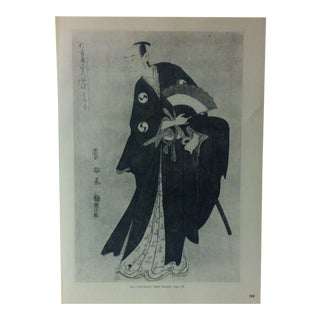 """1960 """"Onoe Shosuke"""" by Toyokuni Japanese Print From One of the Masters For Sale"""