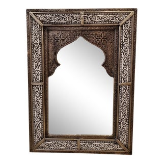 Moroccan Rectangular Metal Mirror For Sale
