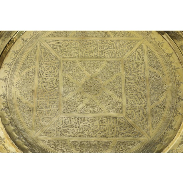 Middle Eastern Syrian Antique Brass Tray Table With Wooden Folding Stand For Sale - Image 4 of 9