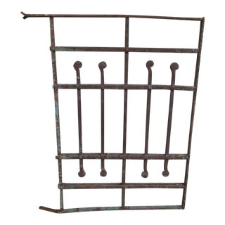 Antique Victorian Iron Grate