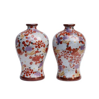 Floral Ceramic Chinese Vases, a Pair For Sale
