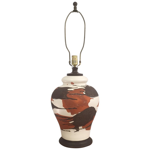 Royal Haeger Drip Glaze Table Lamp - Image 1 of 10