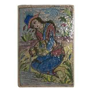 Vintage Persian Ceramic Tile For Sale