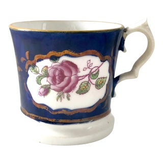 Mid 19th Century Antique 1820-1850 Gaudy Welsh Creamware Copper Luster Coffee Cup For Sale