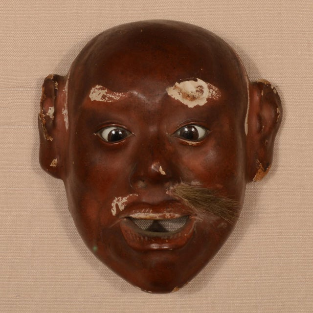 Antique Japanese Noh Mask Collection Framed Shadowbox For Sale In Dallas - Image 6 of 12