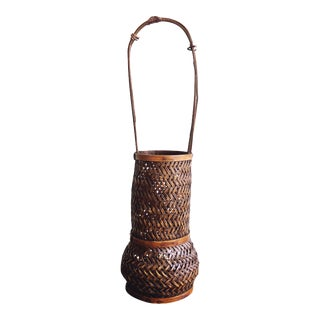 Vintage Japanese Ikebana Smoked Bamboo Flower Basket For Sale