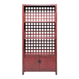 Chinese Lattice Studio Shelf For Sale
