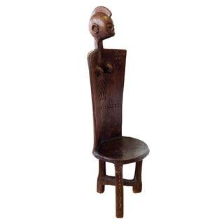 "Lg African Tanzanian 3-Legged Makonde Chair 57"" H Preview"