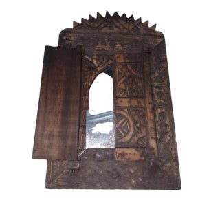 Vintage Moroccan Wall Mirror With Doors For Sale