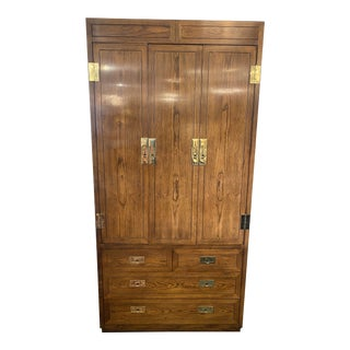 Mid 20th Campaign Henredon Armoire For Sale