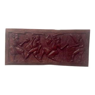 Mid-Century Haitian Rosewood Panel For Sale