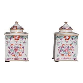 Circa 19th Century Chinese Famille Rose Jars - Set of 2 For Sale